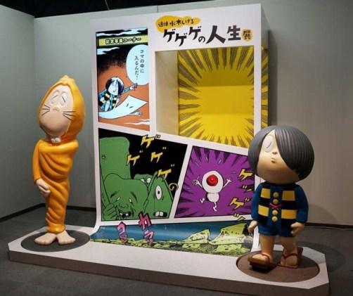 "Фигуры персонажей манги ""Gegege no Kitaro"" ⓒ фото 水木プロダクション"