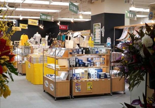 Магазин сувенирной продукции ⓒ фото 水木プロダクション