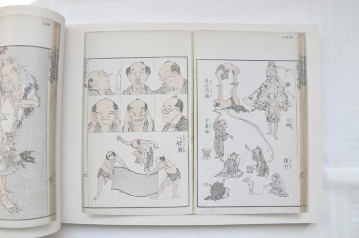 """""""Манга Хокусая"""" (том 10) © фото Юки Магуро"""