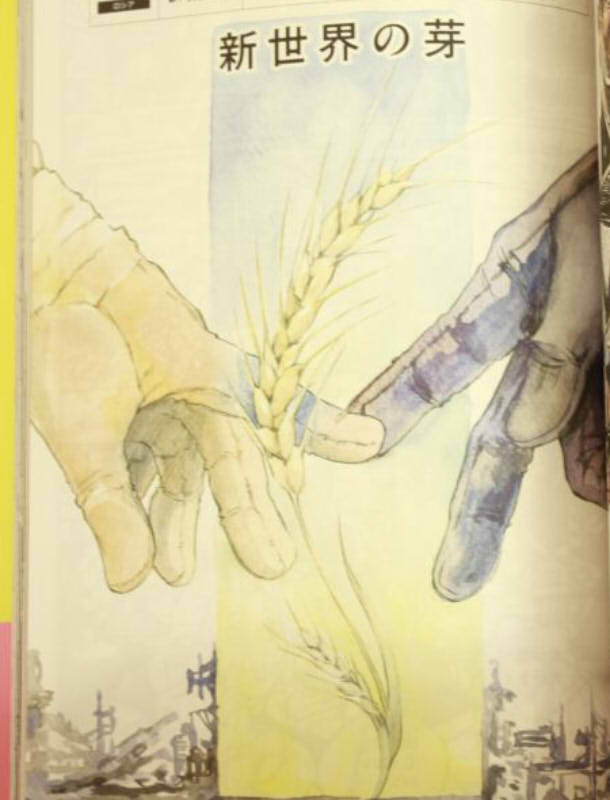 """""""Ростки нового мира"""" в сборнике 4-го Международного конкурса """"Manga Kingdom Tottori"""""""