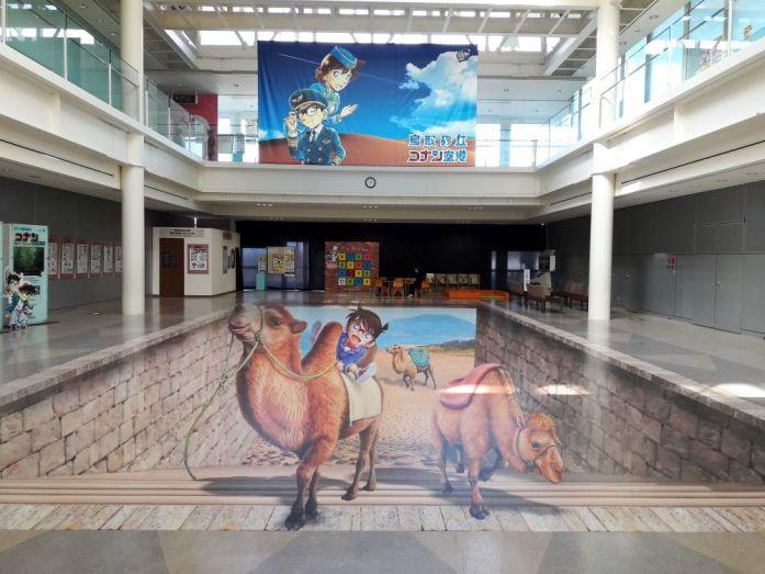 Аэропорт Конан в г. Тоттори © фото Татьяна Лепихина
