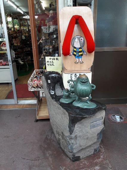 Улица Мидзуки Сигэру — бронзовая статуя куклы Дарума © фото Татьяна Лепихина
