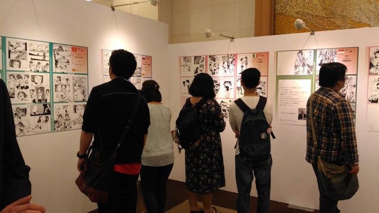 "Выставка ""Tsuruya"""