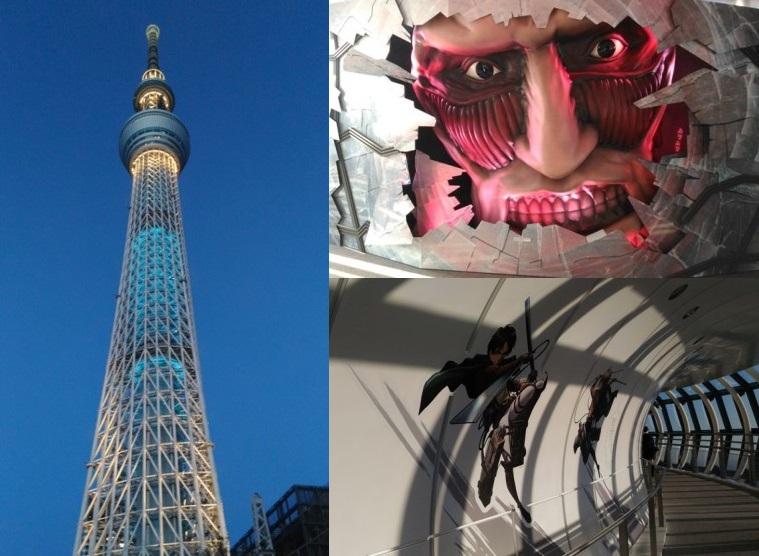 Телебашня Tokyo Skytree и выставка по «Attack on Titan!»
