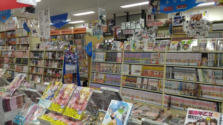 Магазин манги