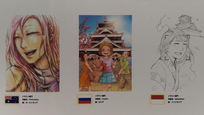 Иллюстрация художницы LinaYu (в центре)