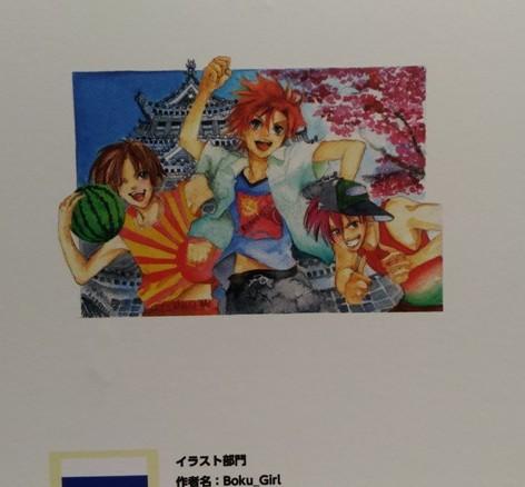 Иллюстрация художницы Boku_Girl