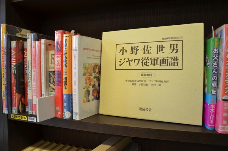 Первый научный сборник статей «Манга в Японии и России» - изд-во Фабрика комиксов, 2015