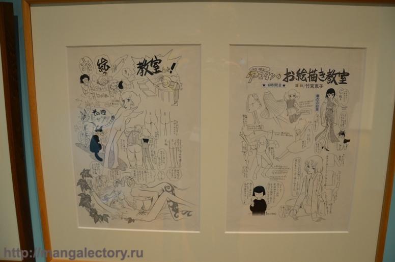 страницы из пособия Такэмии Кэйко - Введение в професию мангаки (Mangaka nyumon)