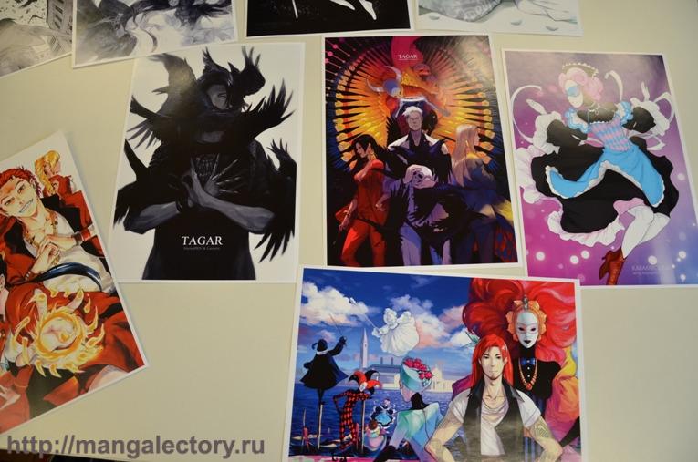 Страницы из манги «Тагар» и арты «Карамболина» Марины Приваловой