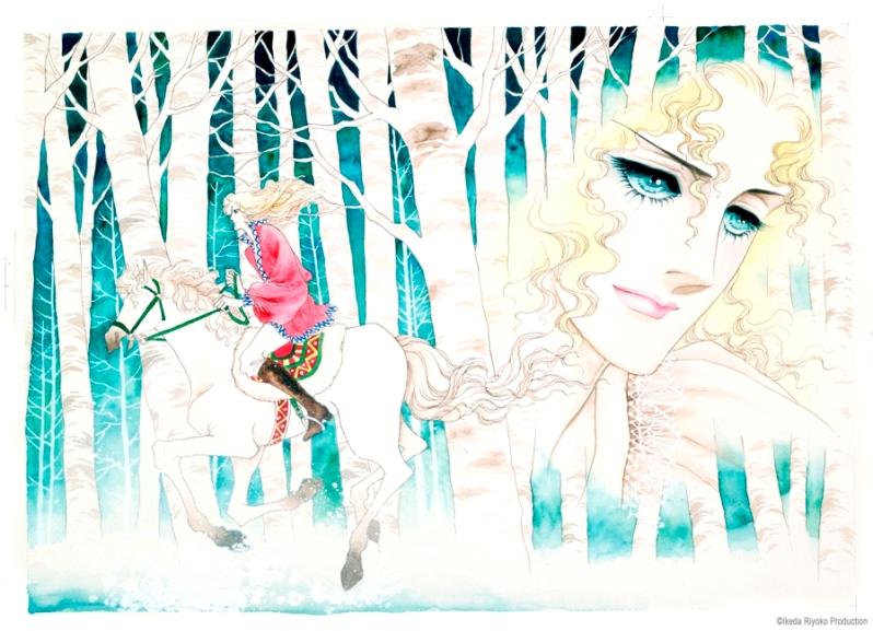 Иллюстрация из манги Окно Орфея