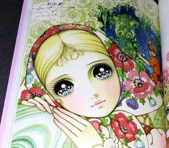 Иллюстрация Макото Такахаси по мотивам сказки Бажева «Каменный цветок»
