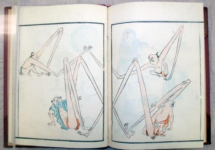 Люди с непомерно длинными руками и ногами – Бокусэн «Кё̄гаэн» («Сад комических картинок»)