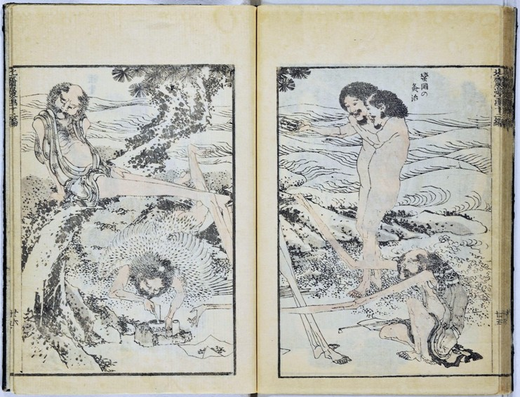 Длинноногие и длиннорукие существа – «Манга Хокусая», том 12, стр. 25v–26r