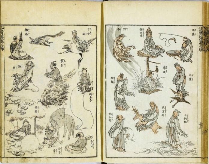 «Манга Хокусая», том 3, стр. 12l–13r