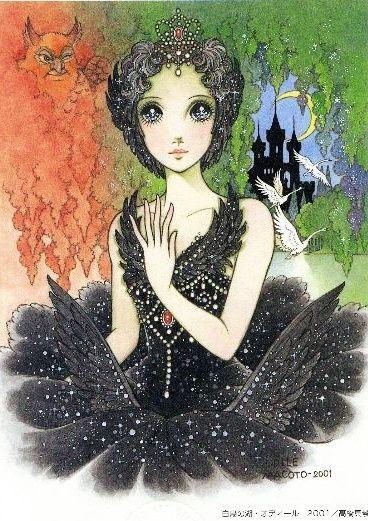 иллюстрации Такахаси Макото на тему балета «Лебединое озеро» – Одиллия