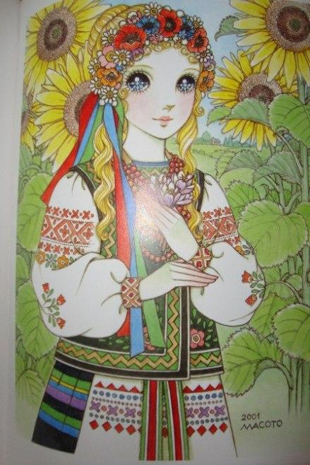 украинский национальный костюм в исполнении Такахаси Макото